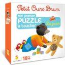 Petit Ours Brun : Puzzle à toucher – Les Jouets